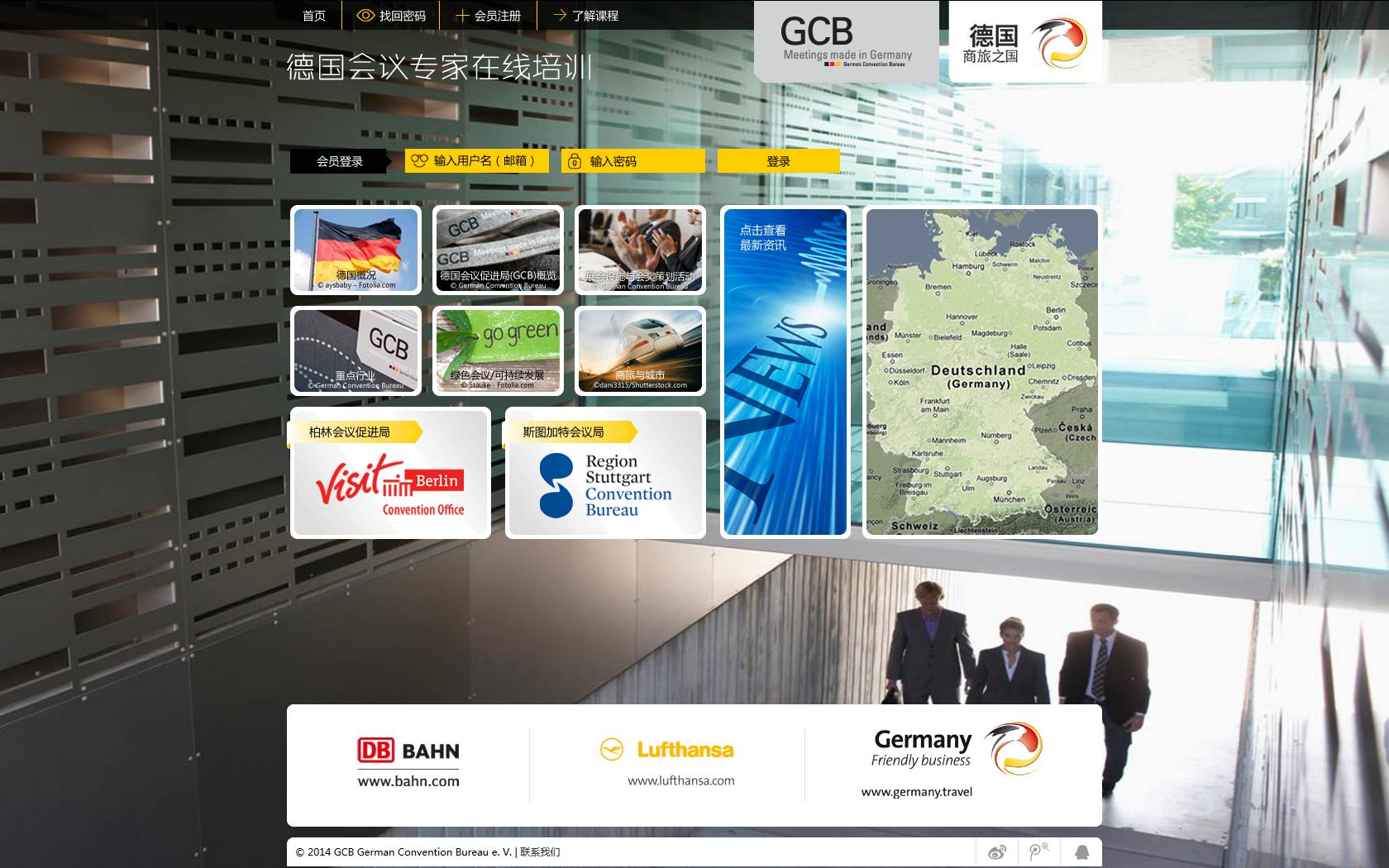 Website China OnlinetrainingGCB